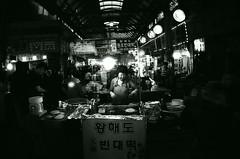 Seoul (Shoji Kawabata. a.k.a. strange_ojisan) Tags: lca lomography eary gray 100 35mm wide angle lens film filmphoto filmphtoography lomo street streetphoto streetphotography seoul asia city cityscape east eastasia analog analogphoto analogphotogarpahy black white mono monochrome blackandwhite