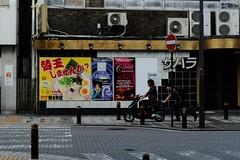 160814 Yokosuka #1 (Taro Jimkisbea) Tags: yokosuka street bicycle xpro1 xf35mmf20