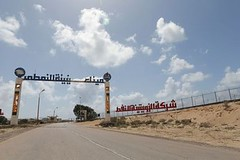 Western nations involved by pressure round Libya's Zueitina oil terminal (majjed2008) Tags: around concerned countries libyas tension terminal western zueitina