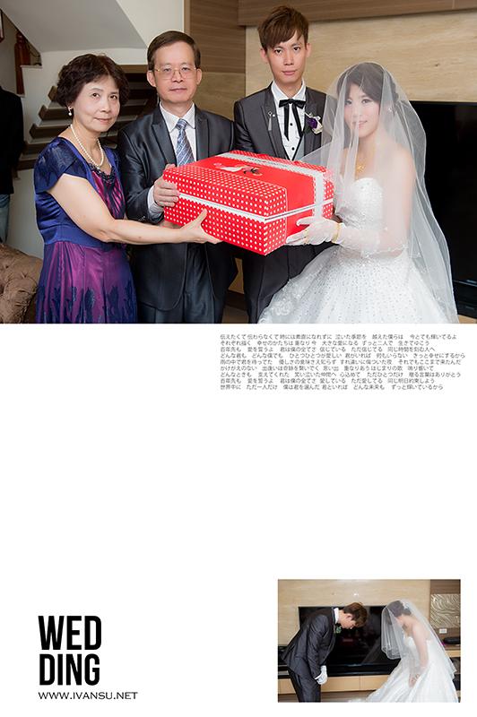29048536773 750fc6fd87 o - [台中婚攝]婚禮攝影@住都大飯店 律宏 & 蕙如