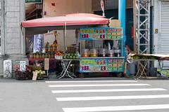 Jiji Township, Taiwan (Quench Your Eyes) Tags: jiji jijitownship nantoucounty sowingfestival taiwanprovince theharvestfestival asia bicycleroute bikepath biketour cyclingrouteno16 fruitfestival fruitstand jijifruitfestival taiwan temple travel