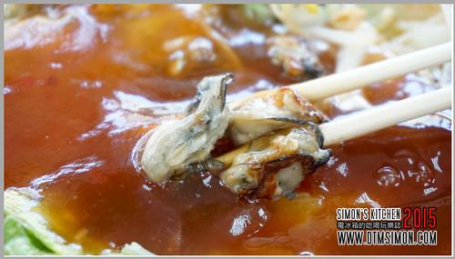 阿道蝦猴15.jpg
