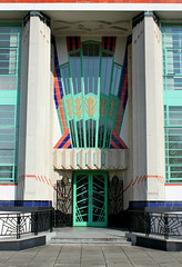 The Hoover Factory, Main Entrance (shadow_in_the_water) Tags: door porte windows fenêtres hooverbuilding hooverfactory architecture gradeiilisted wallisgilbertandpartners artdeco westernavenue perivale middlesex greaterlondon ub6 gates egyptinlondon poirot