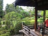 Garden at Shibamata-taishakuten (Stop carbon pollution) Tags: japan 日本 honshuu 本州 kantou 関東 toukyou tokyo 東京