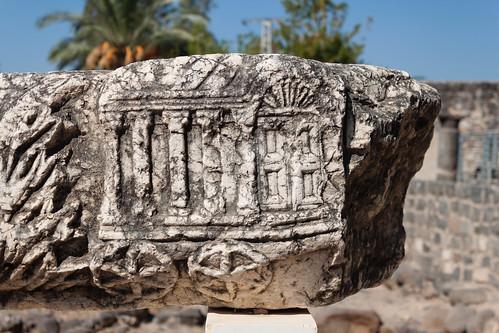 Capernaum carving