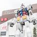 Gundam Front Tokyo - Odaiba
