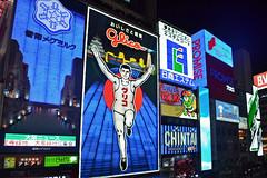 The famous runner in Dtonbori -   (Osaka - ) (Doncardona) Tags: trip travel japan nikon asia adventure journey osaka runner asiatrip 3100 nikon3100    worldtraveler dtonbori jpworldtraveler