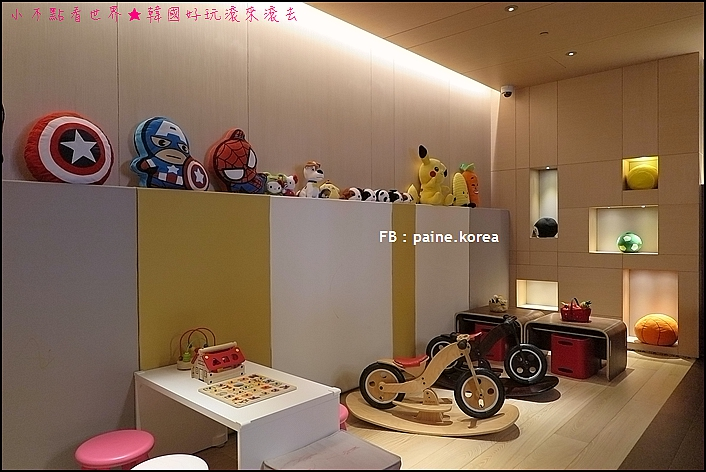 板橋Mega 50 自助餐 (50).JPG