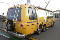 GMC Motorhome (So Cal Metro) Tags: sandiego comiccon gmc motorhome rv camper gishwhes scavengerhunt