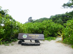 Similan Island, Thailand (Jan-2016) 20-023 (MistyTree Adventures) Tags: seasia thailand outdoor mukosimilannp panasoniclumix similanisland trees whitesand informationboard information