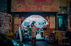 Corner Shop, Mong Kok (Taomeister) Tags: hongkong fujifilmnph400 yaumatei minoltacle konicahexanonm2828km asa200