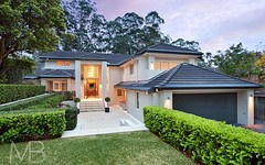17 Crown Road, Pymble NSW