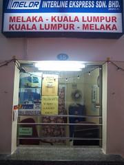 Malacca, Malaysia (4) (Sasha India) Tags: malacca melaka
