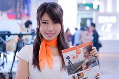 20160226104452_0087_SLT-A99V (iLoveLilyD) Tags: 2016 ilovelilyd portrait event japan yokohama sony za carlzeiss 99 slta99v sal2470f28z variosonnar247028za fullframe