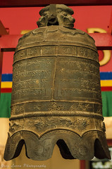 Tibetan Buddhist Temple Bell (Greg Larro Photography) Tags: tibet tibetan buddha buddhist temple bell poem field museum natural history chicago