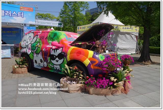 고양국제꽃박람회001