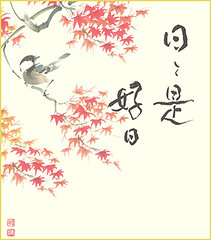Great tit (Japanese Flower and Bird Art) Tags: bird art japan modern japanese major tit great parus shikishi paridae readercollection keifu