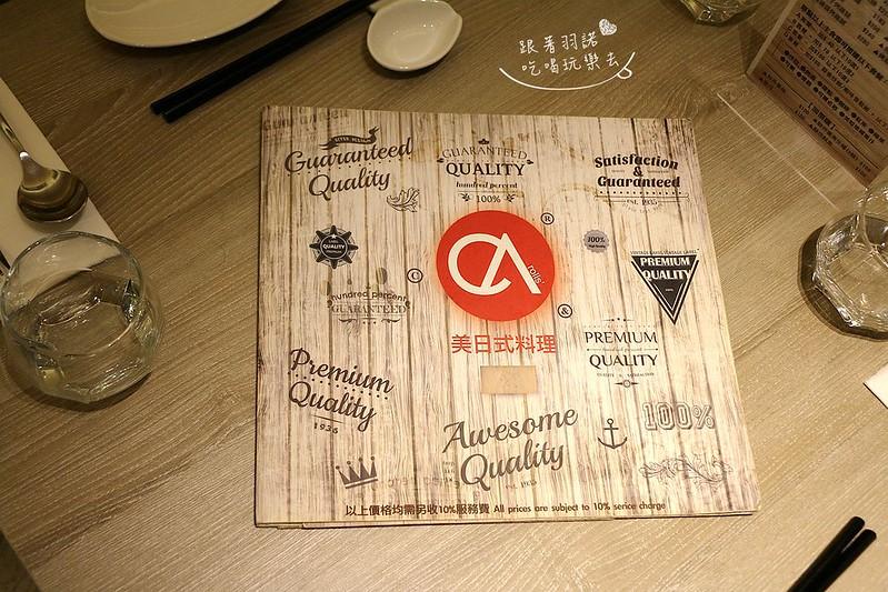 CA rolls 高級美日式創意料理天母棒球場美日式012