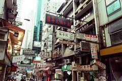 000021870009 (Louis Liu TW) Tags:  hk hongkong  kodak250d