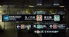Tokyo 4036 (tokyoform) Tags: arrows directions direction arrow wayfinding 6d asia bokeh canon chris jongkind chrisjongkind giappone japan japanese japon japo japn jepang mass transit metro public rapid station tokio tokyo tokyoform tquio tkyto