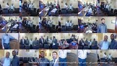 Teachers in the House of Representatives      alkoga 2016 (27) (alkoga2012) Tags:  vgvhy2hlcnmgaw4gdghliehvdxnlig9mifjlchjlc2vudgf0axzlc3zyp9me 2yxyudme2yxzitmginmb2ykg2q teachers house representatives|    |  alkoga 2016