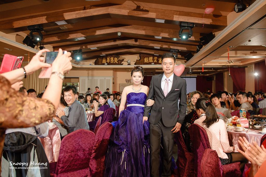 婚攝史努比,婚禮紀錄,婚禮攝影