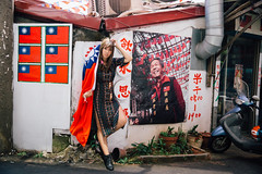 WIL_0028 (WillyYang) Tags: roc taiwan flag portrait canon sony 5d3 a7 2470f28 2470mmf28lii 50mm 50mmf12 50l 50mmf12l