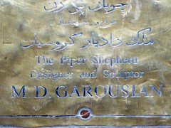 100_5523 (Sasha India) Tags: iran irn esfahan isfahan