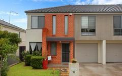 57 Somersby Circuit, Acacia Gardens NSW
