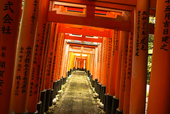 Fushimi Inari (afrigole) Tags: travel red lamp japan temple kyoto gate shrine asia   torii  fushimiinari  fushimi