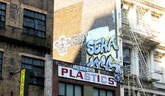 - seka - roda (timetomakethepasta) Tags: seka roda sukit ngc here rusk plastics vize cayz soze building wall graffiti nyc new york city