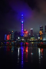 Shanghai - Rainy Reflections (cnmark) Tags: china shanghai pearl orient pearloftheorient tv tower building night bright colored coloured light nacht nachtaufnahme noche nuit notte noite 东方明珠 东方明珠电视塔 bund 外滩 reflection reflections famous scenic rain rainy ©allrightsreserved