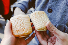 Ice-cream. (expatwannabe) Tags: japan dessert tokyo icecream snacks asakusa ricohgr