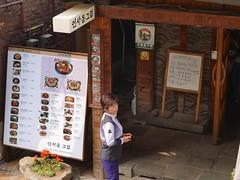 Insa-dong (Travis Estell) Tags: restaurant korea seoul insa southkorea jongno insadong republicofkorea jongnogu gwanhundong     gwanhun