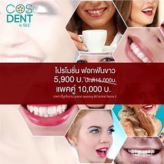 2015-0204  #cosdentbyslc #makeoveryoursmile #slcgroup (Dental clinic in Bangkok) Tags:             cosdentbyslc dental clinic bangkok