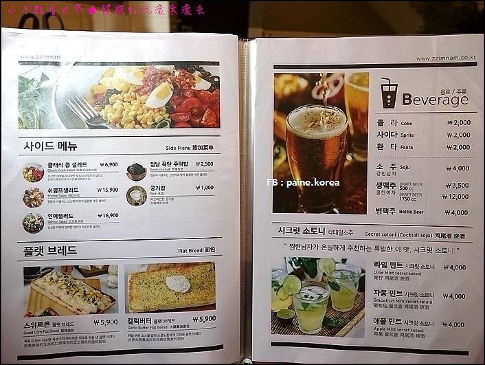 明洞看上的男子安東燉雞 (13).JPG