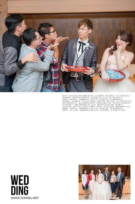29637636356 e15309ccf7 o - [台中婚攝]婚禮攝影@住都大飯店 律宏 & 蕙如