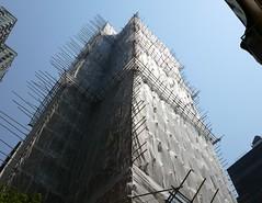 P1000671 (Modifi%C3%A9e) (Les photos du chaudron) Tags: chine grattecielidividuel favoris
