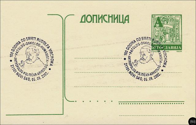 Rudolf Virchow - Sonderstempel 2002, Jugoslawien Novi Sad, Stempel okolicznościowy