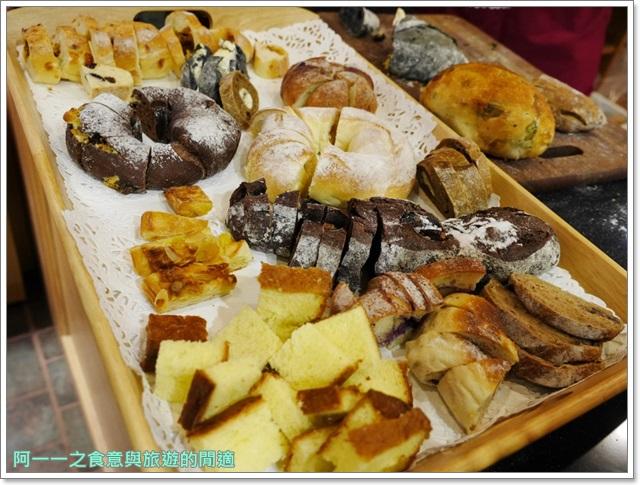 捷運象山站美食下午茶小公主烘培法國麵包甜點image020
