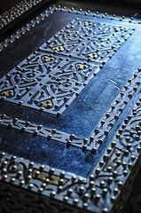 D3253-Pabelln marroqu (EXPO'2008) -1- (Eduardo Arias Rbanos) Tags: composicin composition arte art artemusulmn muslimart islamicart decoracinrabe arabic rabe expo expozaragoza pabelln pavillion eduardoarias eduardoariasrbanos nikon d300 mesa table marruecos maroc