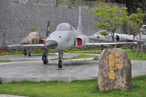 新北市武器公園-戰機