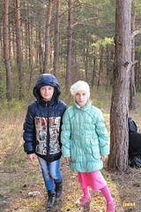 37 .Nature walk / Прогулка в лес