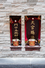 Street Shrines, Hong Kong (Kris McNeil) Tags: china street shrine harbour outdoor small hong kong fragrant incense 2016