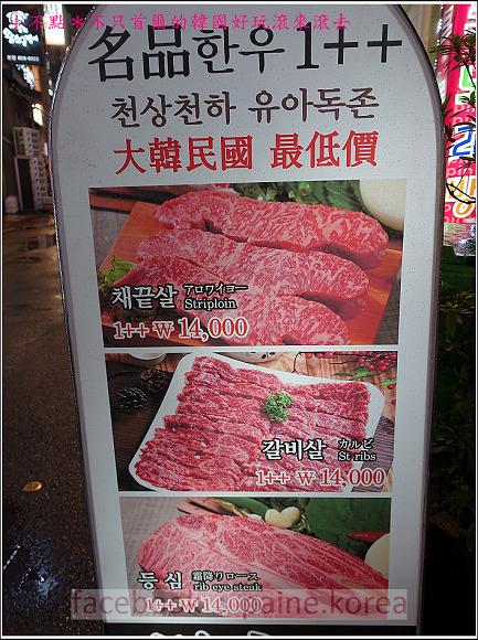 釜山新韓流時代韓牛烤肉 (67).JPG