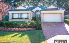 52 Robinia Grove, Garden Suburb NSW