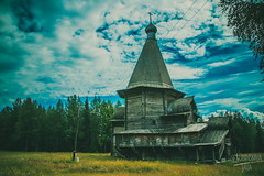 _MG_8913-74 (the_insk) Tags: village outdorse nature architecture green summer russia sky clouds
