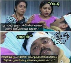 :v #icuchalu #plainjoke Credits: Ananth Mohan ICU (chaluunion) Tags: icuchalu icu internationalchaluunion chaluunion