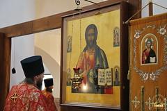 16. Престольный праздник в Святогорске 30.09.2016