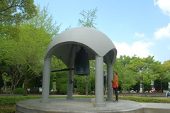 Peace Bell, Hiroshima Peace Memorial Park (luckypenguin) Tags: japan hiroshima atomicbomb nuclearbomb peace memorial park